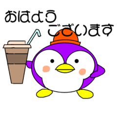 [LINEスタンプ] いつも元気いっぱいのペンギン