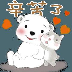 メンキュウくん(しろくま)10-日常会話