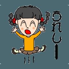 [LINEスタンプ] 三つ編み女の子のわりと使いやすい言葉