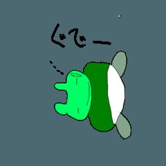 愉快なカエル