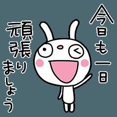 ふんわかウサギ22(お仕事編)