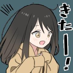 [LINEスタンプ] うるさい女の子 (1)