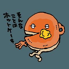 yosiroのダジャレ