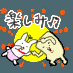 ぽぽちゅあんの葉っぱうさぎ&ニンざぶ郎1