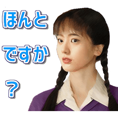 可愛い顔の日本女性 3