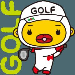 アレすけ&ろくたん ゴルフver.