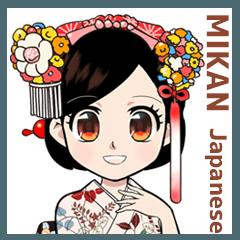 みかんちゃん(Japanese)