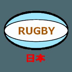 ラグビースタンプ2019日本語版
