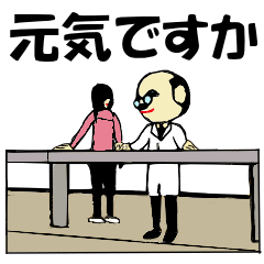 [LINEスタンプ] Dr.シロの日常生活 (1)