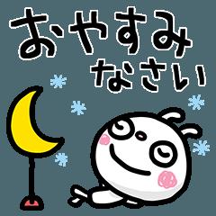 ふんわかウサギ ポップタッチ風4