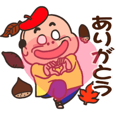 【高速】昭和のおじさん【秋】