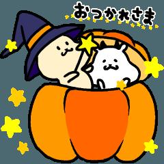 ハムスター秋のアニメスタンプ