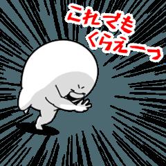 動く♪やる気なし男 Vol.21