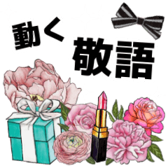 ❤️可愛い過ぎない動くピンクのお花&リボン