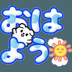 [LINEスタンプ] 動く!くるくるデカ文字♡こいぬ (1)