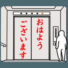 DokiDokiエレベータースタンプ
