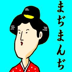 チャラ語すたんぷ