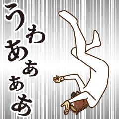 あばれ馬3