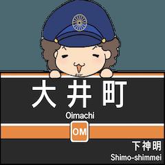 ぱんちくん駅名スタンプ〜東京大井町線〜