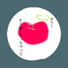 わたしのりんご_watashi no ringo