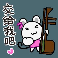 [LINEスタンプ] チュー子(中国語版)