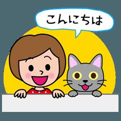 アタシと猫ちゃん