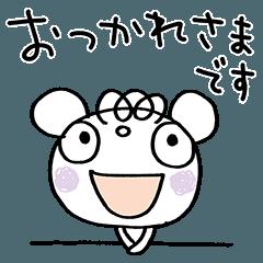 ぱんだくる(基本セット)