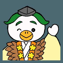 [LINEスタンプ] 天狗堂のかわいいスタンプ (1)