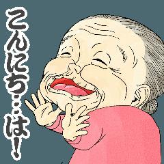 [LINEスタンプ] プルプルプルプルアニメーション第2弾 (1)
