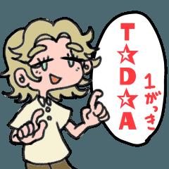 TDA 1学期