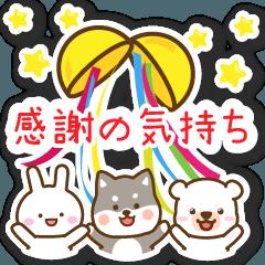 感謝の気持ち動物編!