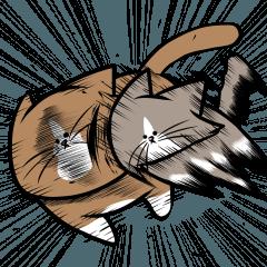 鴻池剛と猫のぽんた ニャアアアン!2