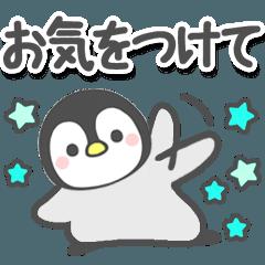 ほのぼのペンギン【敬語】