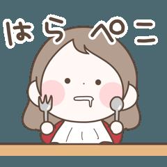 まるいすたんぷ【秋冬】