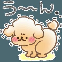 プププのプーちゃん2【ふんわり手描き風】