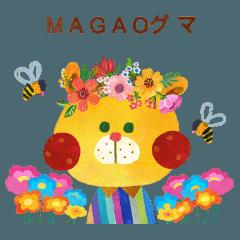 MAGAOグマちゃん