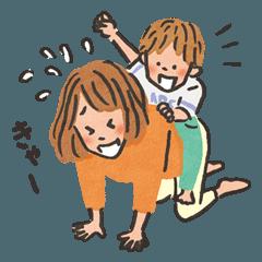 幸せ妻【子育て編(男の子)】