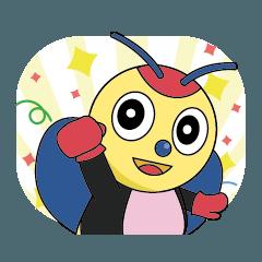 [LINEスタンプ] 阿久比町マスコットキャラクター アグピー (1)
