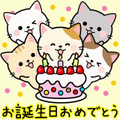 [LINEスタンプ] 動く♪大人かわいい誕生日&おめでとうの画像(メイン)