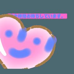 (令和元年の気まぐれハートちゃん)