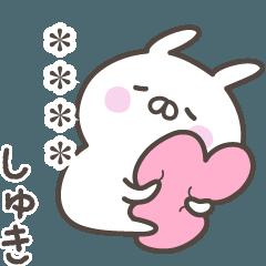 [LINEスタンプ] カスタム★うさぎ1