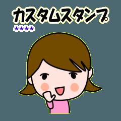 [LINEスタンプ] 女の子のカスタムスタンプ
