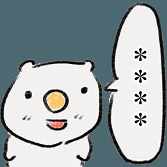 [LINEスタンプ] 何度でもたくさん書ける白ウォンバットさん
