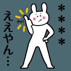 [LINEスタンプ] うさみちゃん2