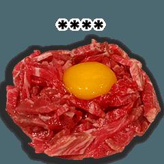 [LINEスタンプ] 文字を入れるとシュールなおいしい食べ物
