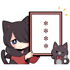 [LINEスタンプ] 黒猫少年のカスタムスタンプ