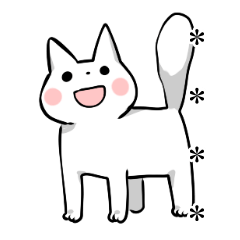 [LINEスタンプ] 白猫ボン カスタムスタンプ