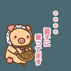 [LINEスタンプ] ぶーぶーちゃん カスタム