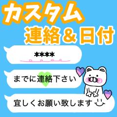 [LINEスタンプ] くま姫⑩〜敬語&吹き出し〜【カスタム】