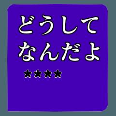 [LINEスタンプ] ずっと使える字幕カスタムスタンプ